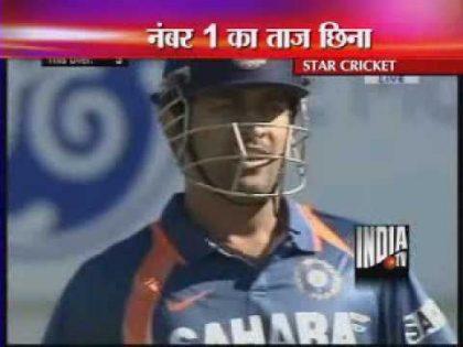 cricket score ! Cricket News ! live cricket score ! Part 2 (02-02-2010)