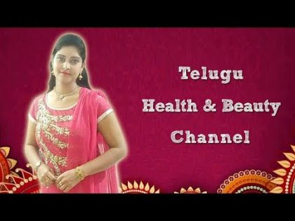 Introducing my Youtube Channel {Telugu Health & Beauty} Introduction