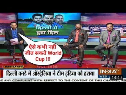 IndiaTv cricket news analysis on Ind vs Aus | India Tv क्रिकेट समाचार भारत पर