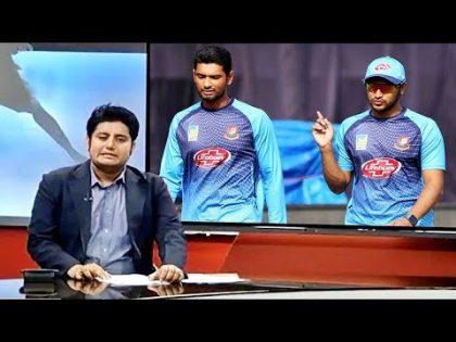 জয়ের ক্ষুধায় শেষ ম্যাচের লড়াইয়ে বাংলদেশ / জয়ের নায়ক হোপ – Bangladesh Cricket News