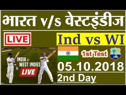 Live – Ind vs WI 1st Test 2nd Day Today Live Cricket Score Online LIVE match Highlights