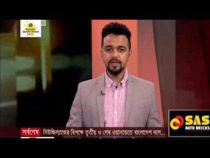 ekattor khelajog | today sports news | bangla sports news today | bangladesh cricket news