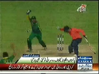 sports news today cricket  samaa News live 11th december 2015