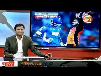 ওয়েস্ট ইন্ডিজ এর প্রস্তুতি / আবারো সাকিব এর IPL মিশন – BD Cricket News
