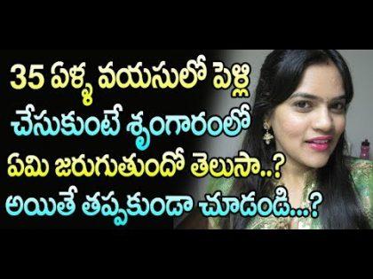 Latest Beauty Health | Beauty Tips in Telugu For Couple | Health Couples | Tanvi Media