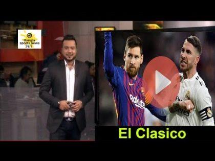 ekattor khelajog | bangla sports news | today khelar khobor | bangladesh cricket news