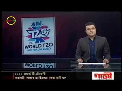 02-01-2019 || Bangladesh sports news || Bangladesh cricket news today || Bangladesh football news
