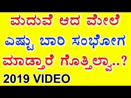 ಇದು ನಿಮಗೆ ಗೊತ್ತಿಲ್ಲ | You do not know this | Face Beauty Tips In Kannada
