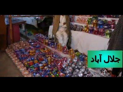 Jalalaabad Village Mela Full Video Pakistan 9 February 2019 . Big Mela In Village Pakistan .