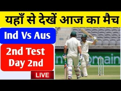 India vs Australia 2nd Test Live score today's latest news cricket ind vs aus
