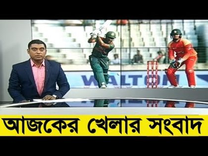 Bangla Sports News Today 21 October 2018 Bangla Latest Cricket News Update Bd SportsTV