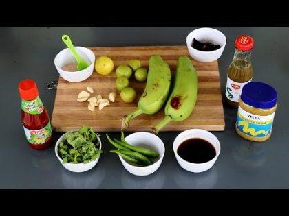 Dhaka Kacha kola vorta –  Raw Green Banana Salad Recipe – Dhaka Street Food Recipe