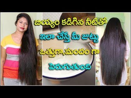 Fast Hair Growth Tips In Telugu | Latest 2018 |  Health And Beauty Tips In Telugu | Star Telugu YVC|