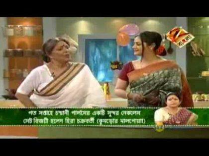 Rannaghor – Zee Bangla Food Recipe – Jan. 08 '10 – Cooking Show Tv Serial – Best Scene