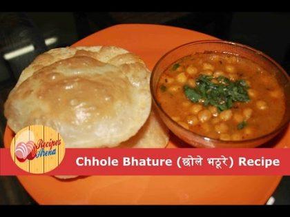 Chhole Bhature Recipe in Hindi – Indian punjabi Street food Cholley Bhature | Cholle Masala