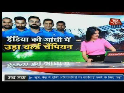 India vs Australia India Today Match Highlights || 9 Jun || Aaj Tak Cricket News today ||