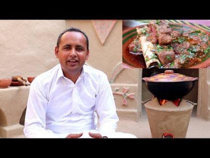 Peshawari Namkeen Gosht Recipe | Salted Peshawari Meat by Mubashir Saddique