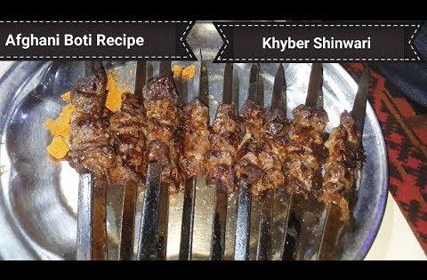 Afghani Boti Recipe Restaurant Style | Afghan BBQ | Street Food of Karachi Pakistan