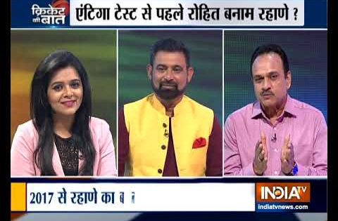 Cricket Ki Baat: India vs West Indies A ends in draw