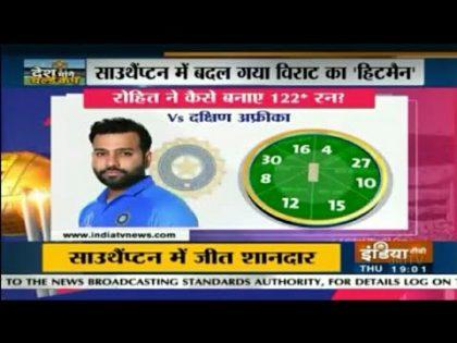 ऐसा रोहित जो कभी नहीं देखा |Aaj Tak cricket News today | Cricket news today | Today cricket news