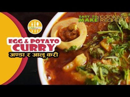 How to Make Egg & Potato Curry   Nepali Food Recipe
