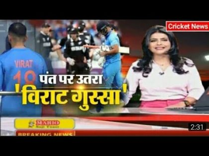 Virat Kohli angry on Rishabh pant and Ravi shastri! Cricket News