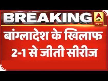 IND Vs BAN: Deepak Chahar helps India clinch series 2-1