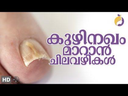 Kuzhinagam Maaran Health Malayalam  and Beauty