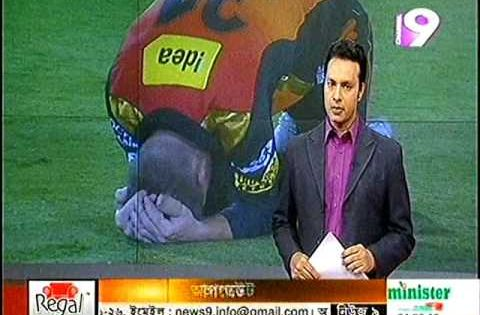 BANGLADESH CRICKET NEWS 2016