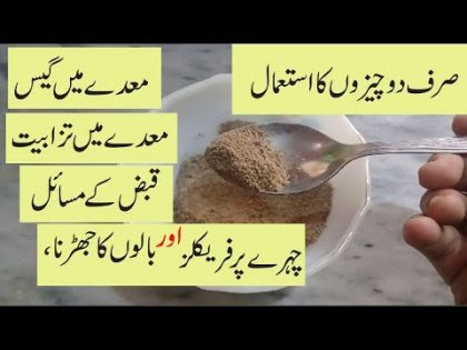 HAIR FALL CONTROL/CONSTIPATION PROBLEM/DIGESTIVE PROBLEM/HEALTH AND BEAUTY TIPS