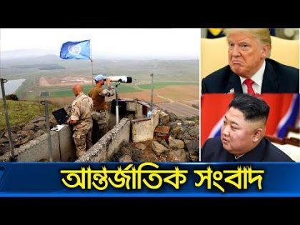International News Today 7 December 2019 World News Today TIMES NEWS Idesk