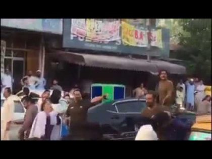 Punjab Police Live Road Car Fire Video 2019 . New News . Pakistan  Rawalpindi 31 January 2019