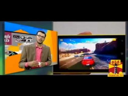 KARUVIGAL PALAVITHAM (A GADGET BAZAR) – LG G PAD 8.3, NOKIA LUMIA 525 Review 09.01.2014