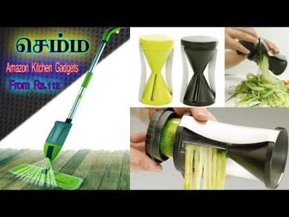 best gadgets on amazon under 500 │ Useful kitchen Gadgets │ Tamil │ Cool Gadget Tamil