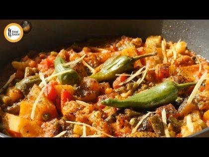 Mix Vegetable Tikka Karahi Recipe By Food Fusion