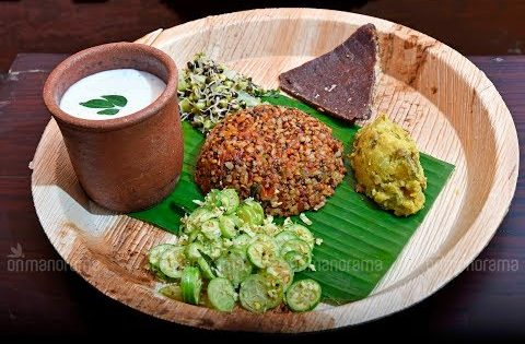 Sattvic Bhojan – an Ayurvedic diet meal recipe | Onmanorama Food