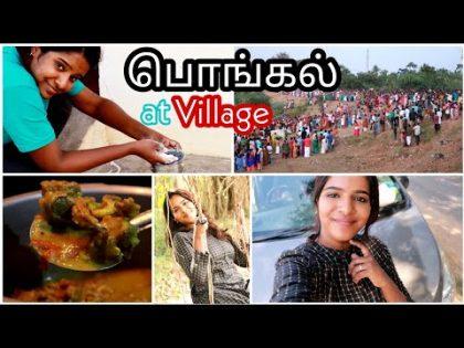 Village Pongal/Travel Vlog- Pongal2020@cuddalore😍 Oru pudhu முயற்சி🙈😂