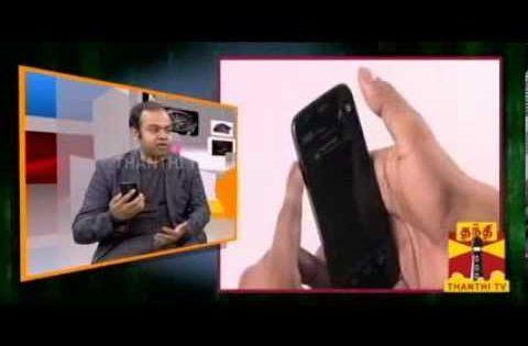 KARUVIGAL PALAVITHAM (A GADGET BAZAR) – Motorola Moto G, Chromecast Review 22.12.2013