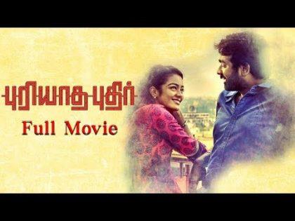 Puriyatha Puthir – Tamil Full Movie | Vijay Sethupathi,Gayathrie | Sam C. S.
