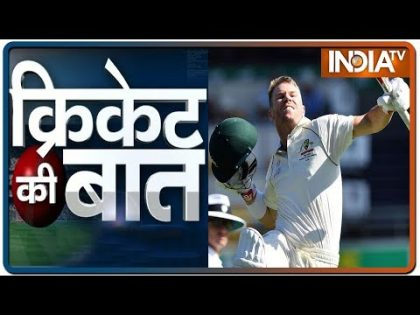 Cricket Ki Baat: David Warner hits 335, Steve Smith shatters record as Pakistan suffer