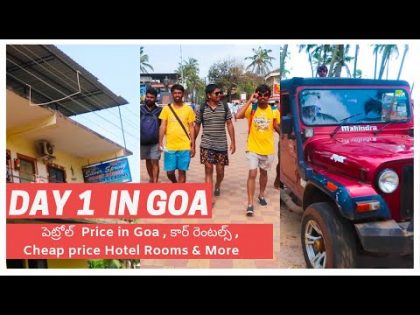 Day 01 In GOA | Telugu Travel Vlogs | By Raju Kanneboina