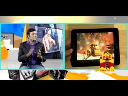 KARUVIGAL PALAVITHAM(A GADGET BAZAR)-HUAWEL ASCEND MATE 6.1,ASUS FONEPAD Review 18.8.2013 Thanthi TV