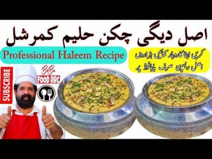 Haleem Recipe Professional   PREFCT DEGI HALEEM   Daleem   Reshe wala Haleem BaBa Food