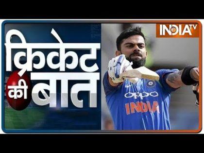 Cricket Ki Baat: T20 से पहले Virat Kohli ने किया 'वर्ल्ड कप' का टारगेट सेट, कहा- मैं हूं ना