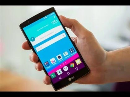 LG G4 Gadget   Latest Gadget Review