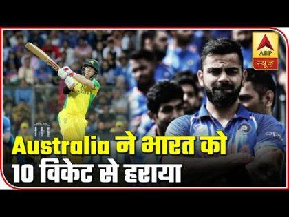 Australia Thrash India By 10 Wickets | ABP News