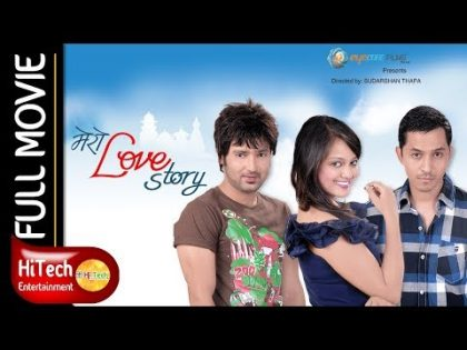 Mero Love Story | Nepali Full Movie | Aaryan Sigdel | Reecha Sharma | Vinay Shrestha | Dayahang Rai