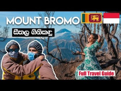Mount Bromo සීතල ගිනිකඳු | Bali Travel Guide | TRAVEL VLOG #20.3 (English Subtitles)