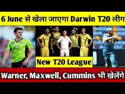 Darwin Cricket League 2020 | Darwin T20 League 2020 Full Schedule | Darwin T20 Starts From 6th June
