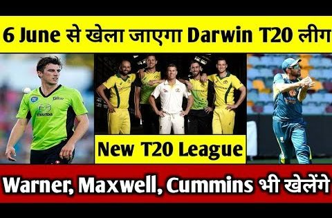 Darwin Cricket League 2020 | Darwin T20 League 2020 Full Schedule | Darwin T20 Starts From 6th June
